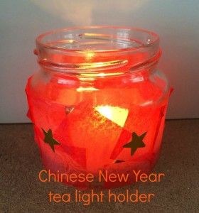 Chinese-new-year-tea-light-holder